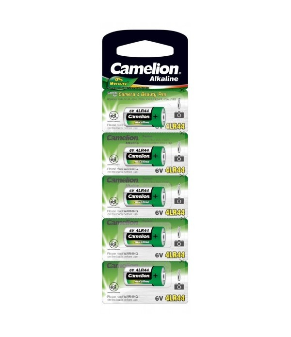 Tinteiro compativel Canon CLI-581BK XXL Preto - 7153