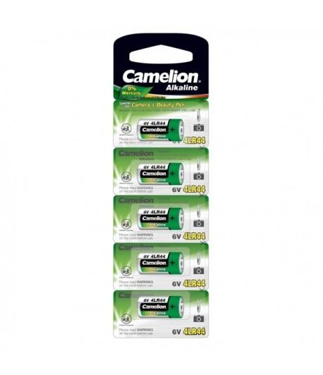 Tinteiro compativel Canon CLI-581BK XXL Preto